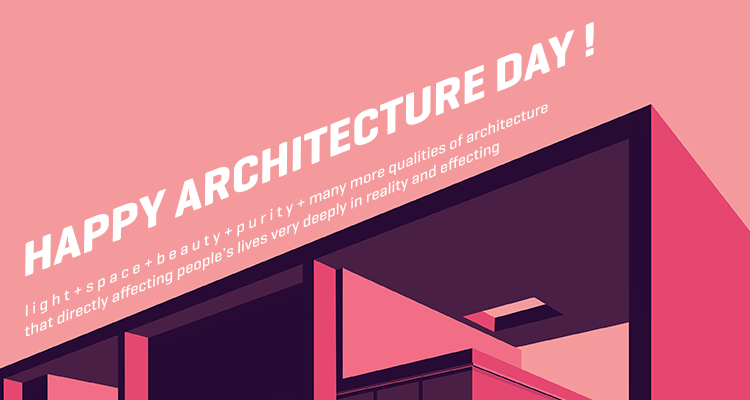 С Днем Архитектуры!