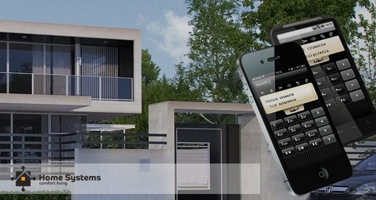 Мониторинг и система оповещения на охраняемом объекте