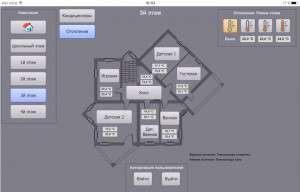 Частный дом Буча, умный дом Киев, Домашняя автоматизация, управление отоплением, вентиляцией, кондиционированием, фото 4